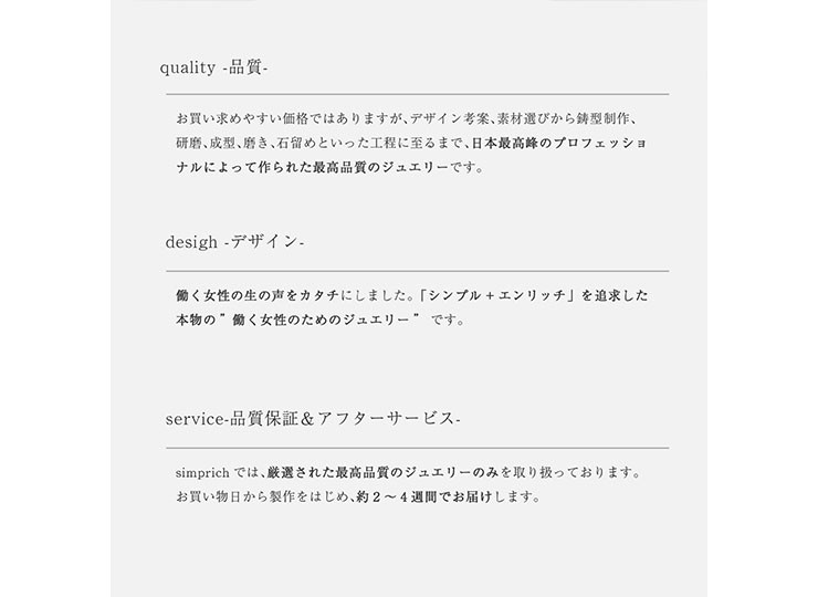 JEWELRY-0007