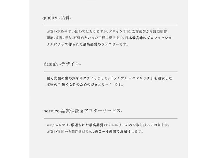 JEWELRY-0014