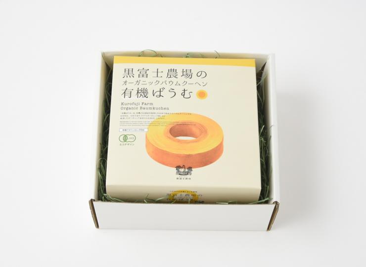 FOOD-0001